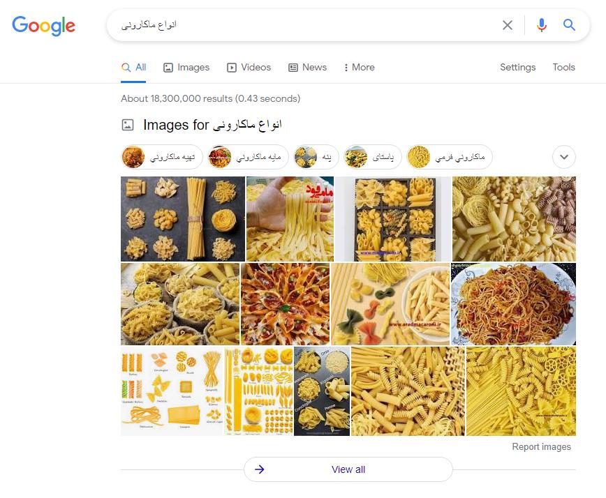 نحوه کار موتور جستحو گوگل